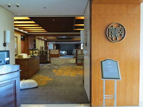 新竹老爺酒店, 粵菜廳, 明宮