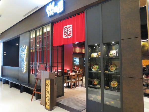 樂麵屋(南港店), 台北市, 南港區, 經貿二路
