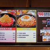 Pepper Lunch 胡椒廚房(南港店), 價目表, 2015年4月