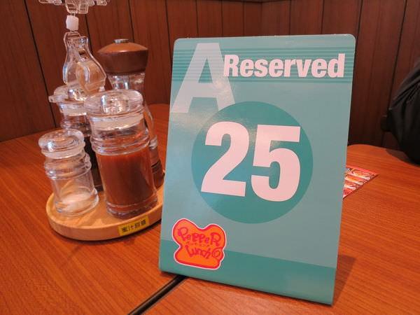 Pepper Lunch 胡椒廚房(南港店), 桌號