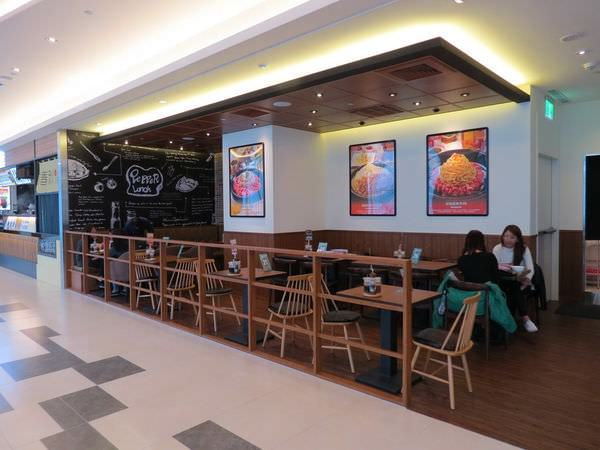 Pepper Lunch 胡椒廚房(南港店), 用餐環境