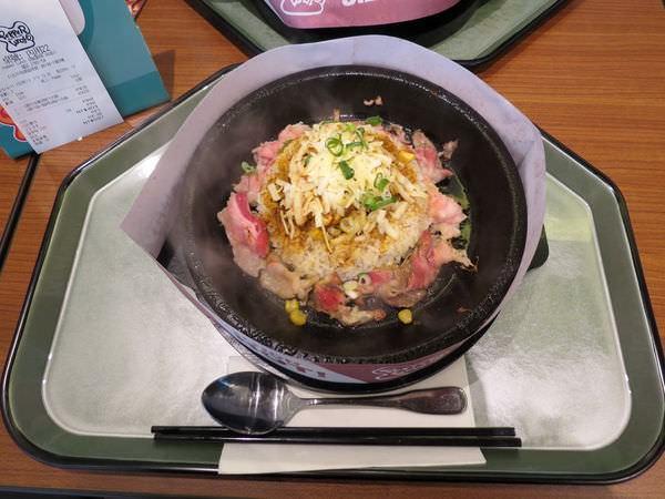 Pepper Lunch 胡椒廚房(南港店), 起司咖哩胡椒牛肉飯
