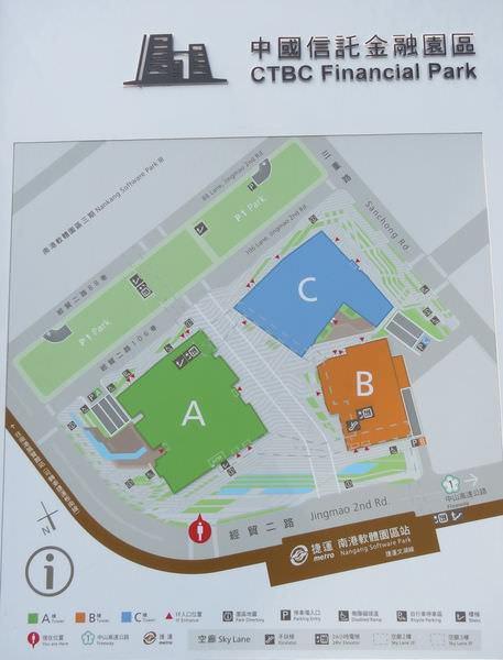 中國信託金融園區(CTBC Financial Park), 台北市, 南港區, 經貿二路