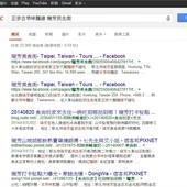Google, 正宗古早味麵線 瑞芳民生街
