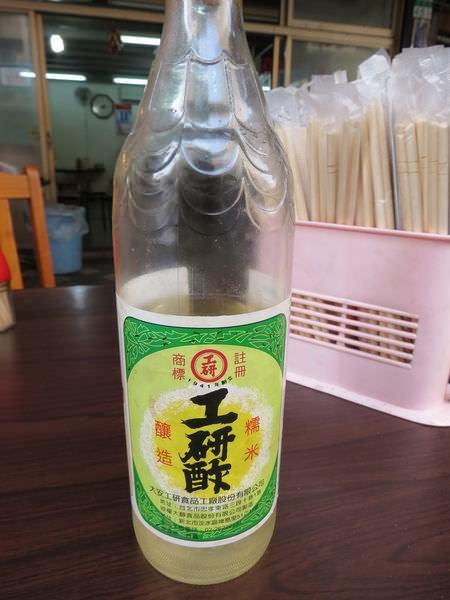 隴成川味牛肉麵, 工研醋