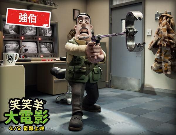 Movie, Shaun the Sheep Movie / 笑笑羊大電影 / 小羊肖恩 / 超級無敵羊咩咩大電影之咩最勁, 宣傳海報
