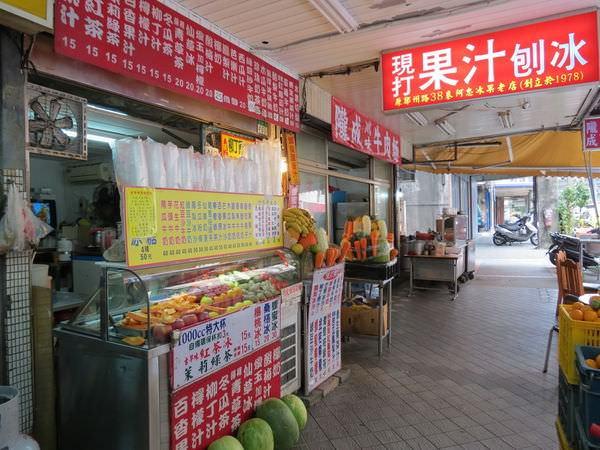 阿宗冰果老店, 台北市, 萬華區, 洛陽街