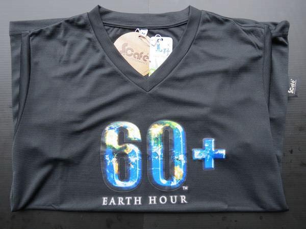 地球一小時(Earth Hour), 2015年, 台灣
