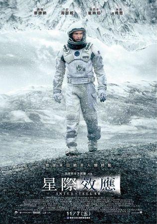 Movie, Interstellar / 星際效應 / 星际穿越 / 星際啟示錄, 電影海報