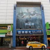 Movie, The Divergent Series: Insurgent / 分歧者2:叛亂者 / 反叛者 / 叛亂者·強權終結, 廣告看板, 國賓大戲院