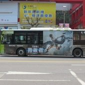 Movie, The Divergent Series: Insurgent / 分歧者2:叛亂者 / 反叛者 / 叛亂者·強權終結, 廣告看板, 公車