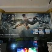 Movie, The Divergent Series: Insurgent / 分歧者2:叛亂者 / 反叛者 / 叛亂者·強權終結, 廣告看板, 喜滿客影城