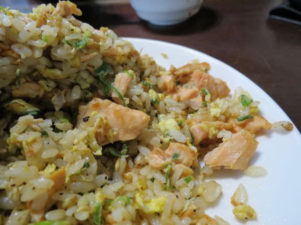 三味食堂, 鮭魚炒飯