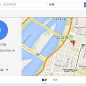 小吳牛肉麵, google map