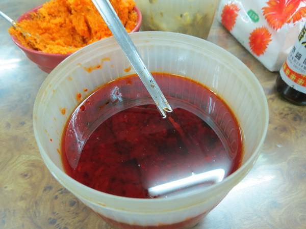富宏牛肉麵, 辣椒醬