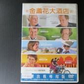 Movie, The Best Exotic Marigold Hotel / 金盞花大酒店 / 涉外大酒店 / 黃金花大酒店, DVD