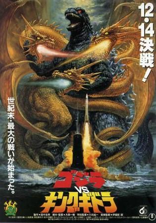 Movie, ゴジラvsキングギドラ / 六度空間大水怪 / 戰龍哥斯拉之魔龍復仇, 電影海報