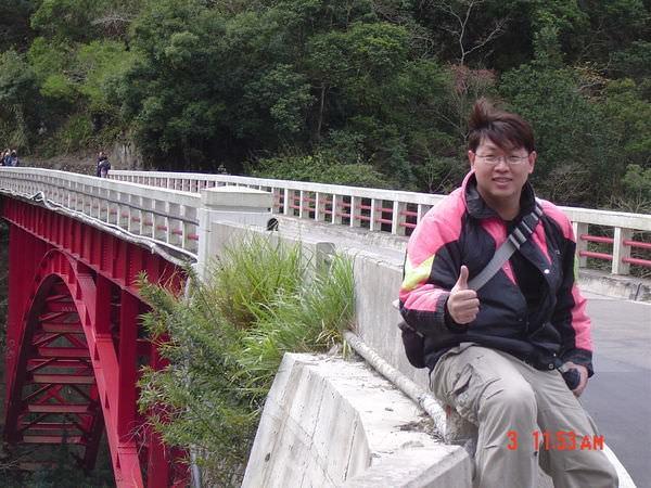 闖北橫Ⅱ 553 大漢橋
