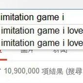 Movie, The Imitation Game / 模仿遊戲 / 模仿游戏 / 解碼遊戲, 電影劇照