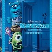 Movie, Monsters, Inc. / 怪獸電力公司 / 怪獸公司, Blu-ray Disc, 封面