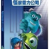 Movie, Monsters, Inc. / 怪獸電力公司 / 怪獸公司, DVD, 封面