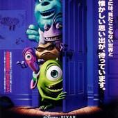 Movie, Monsters, Inc. / 怪獸電力公司 / 怪獸公司, 電影海報, 日本