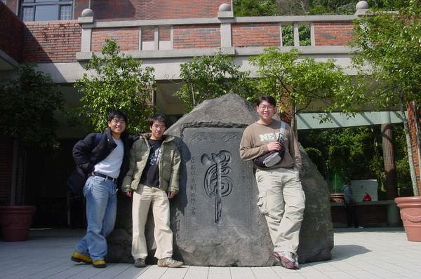闖北橫Ⅰ 116-複製 虎字碑