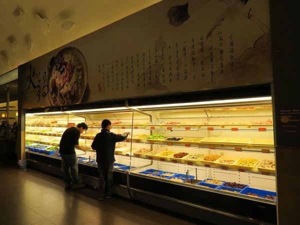 鮮友火鍋(新莊店), 火鍋料區