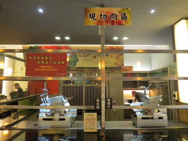 鮮友火鍋(新莊店), 現切肉區
