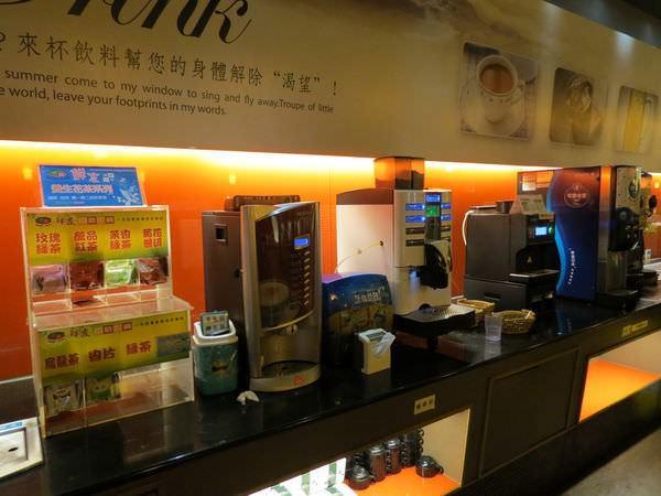 鮮友火鍋(新莊店), 咖啡機