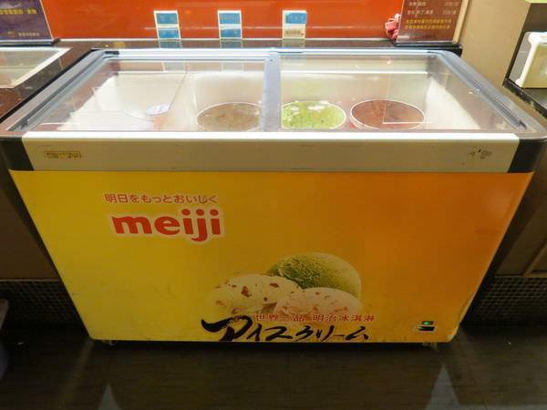 鮮友火鍋(新莊店), 冰淇淋