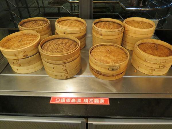 鮮友火鍋(新莊店), 蒸籠