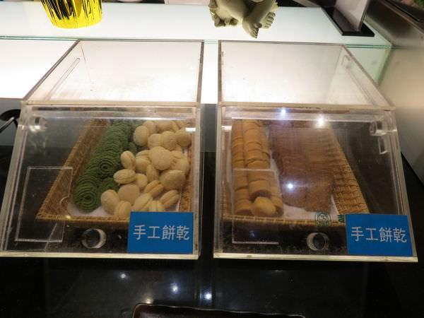 鮮友火鍋(新莊店), 手工餅乾