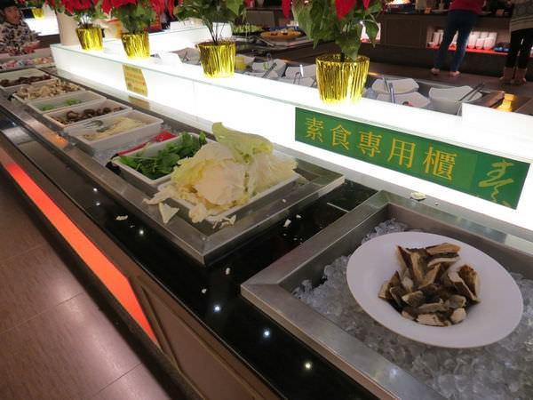鮮友火鍋(新莊店), 素食區