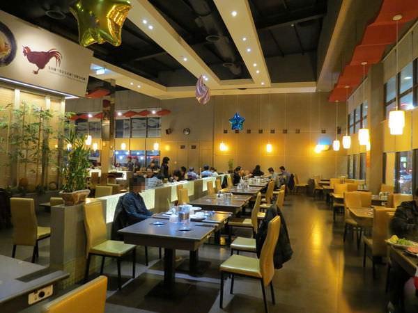 鮮友火鍋(新莊店), 用餐環境