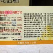 鮮友火鍋(新莊店), 名片