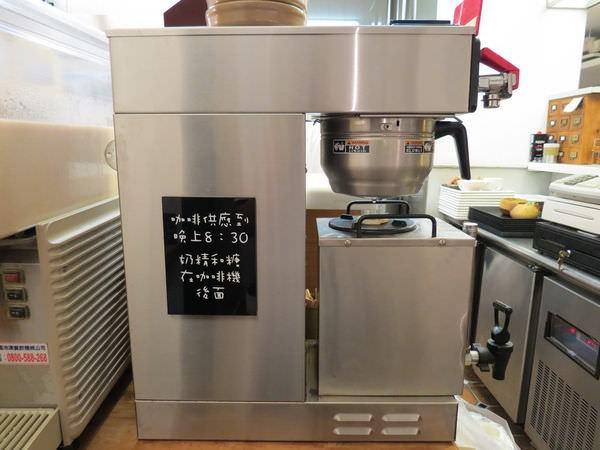 櫻桃小鎮@東湖店, 咖啡機