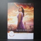 Movie, 朱比特崛起 / Jupiter Ascending / 木星上行/ 木昇戰紀, 電影DM