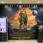 Movie, 朱比特崛起 / Jupiter Ascending / 木星上行/ 木昇戰紀, 廣告看板, 微風國賓