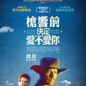 Movie, Slow West / 槍響前決定愛不愛你(西部緩慢之死) / 西部慢调 / 獨行俠與小情聖, 電影海報
