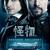 Movie, Victor Frankenstein / 怪物 / 维克多·弗兰肯斯坦 / 科學怪人:創生之父, 電影海報