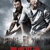 Movie, No Escape / 無處可逃 / 无处可逃 / 絕地狂逃, 電影海報