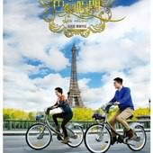 Movie, 巴黎假期 / Paris Holiday, 電影海報