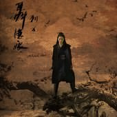 Movie, 刺客聶隱娘 / The Assassin, 電影海報