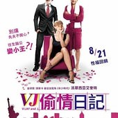 Movie, Vijay and I / VJ偷情日記 / 维杰与我, 電影海報