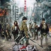 Movie, 進撃の巨人 / 進擊的巨人1 / 进击的巨人 真人版 / Attack On Titan 1, 電影海報