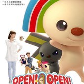 Movie, OPEN!OPEN!, 電影海報