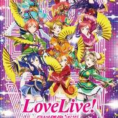 Movie, ラブライブ! The School Idol Movie / LoveLive! 學園偶像 / Love Live! 剧场版 / LoveLive! School Idol Project , 電影海報