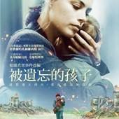Movie, The Search / 被遺忘的孩子 / 搜寻, 電影海報