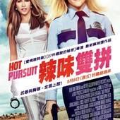 Movie, Hot Pursuit / 辣味雙拼 / 别惹德州, 電影海報